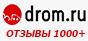 Читайте отзывы покупателей и оценивайте качество магазина Редкар автозапчасти на Дром.ру